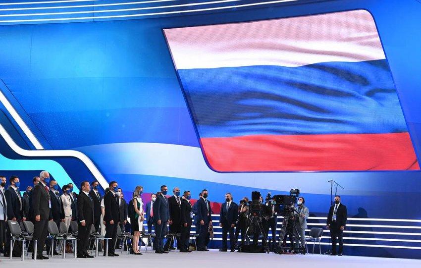 «Единая Россия» утвердила списки кандидатов на выборы-2021
