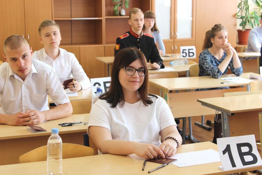 ЕГЭ по информатике и ИКТ: когда выпускники будут сдавать аттестацию в 2021 году