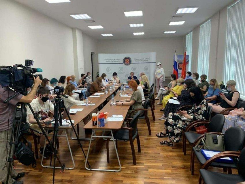 В Санкт-Петербурге прошла ежегодная конференция, посвященная реабилитации онкопациентов