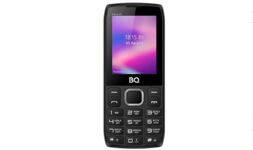 Кнопочные мобильные телефоны BQ. Топ лучших предложений