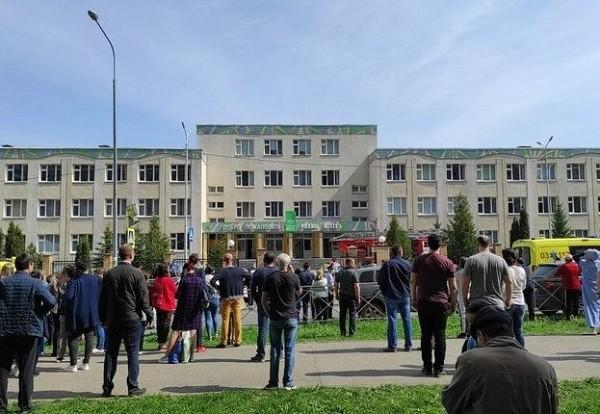 Молодая учительница из Казани погибла во время нападения на школу