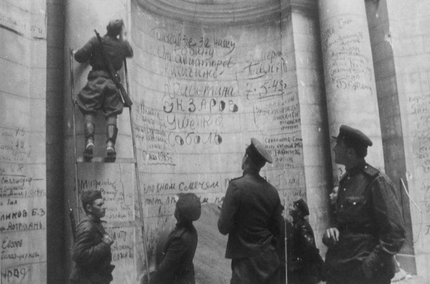 Что стало с автографами советских солдат на Рейхстаге