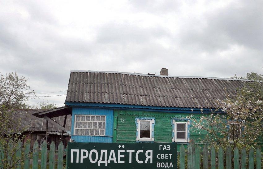 Почему так мало русских живёт в частных домах?