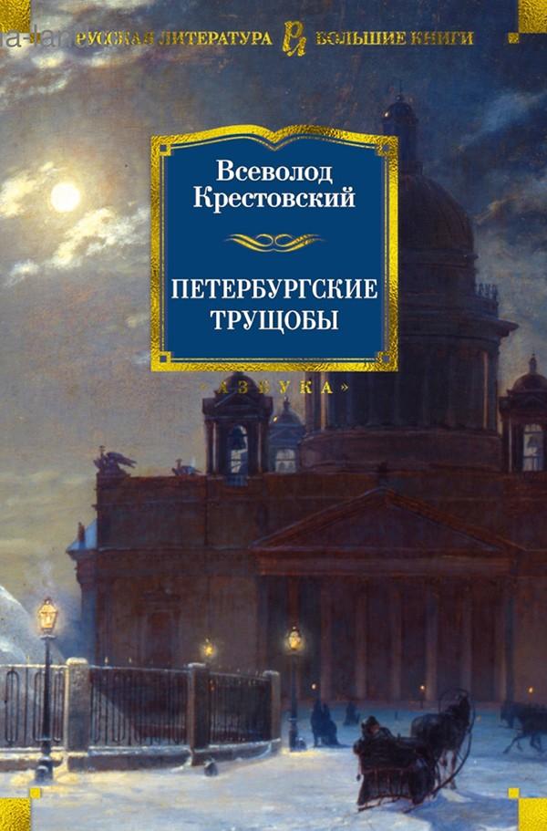 Тайный язык преступников в России XVIII века