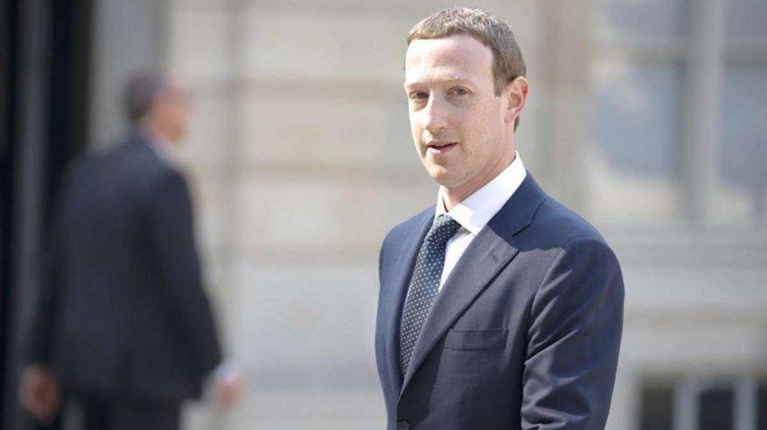 Марк Цукерберг хочет превратить Facebook в «компанию метавселенной». Что это значит?