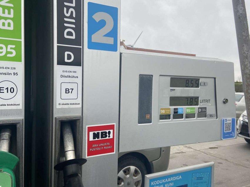 Новый бензин E10: принесет ли он пользу?