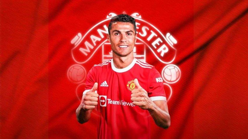 Эффект Роналду: что значат крупные игроки для бизнес-целей таких клубов, как Манчестер Юнайтед