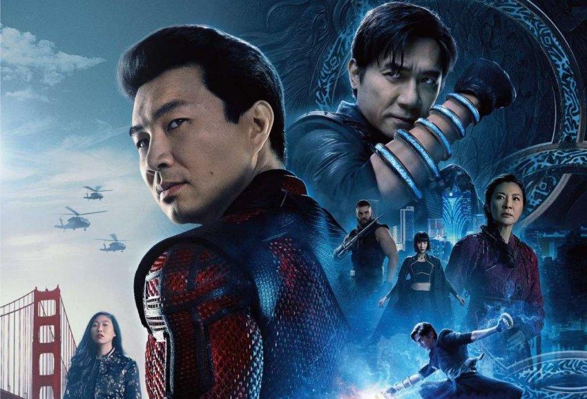 От Брюса Ли до Шан-Чи: краткая история кунг-фу в кино